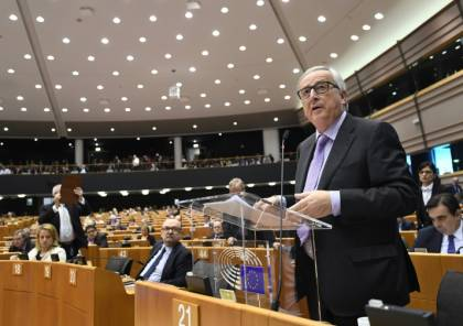 شاهد: رئيس المفوضية ثمل في قمة حلف شمال الأطلسي