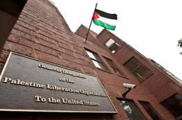 بايدن سيستأنف دعم الفلسطينيين وفتح مكتب البعثة الفلسطينية في واشنطن