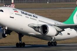 """هذا ما قالته شركة """"ماهان"""" الإيرانية عن رحلتها رقم 1152.."""