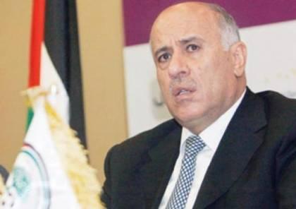 الرجوب: لا لقاء مع الفصائل قبل المرسوم الرئاسي للانتخابات