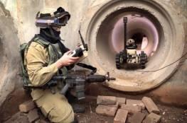 صور:  جيش الاحتلال يطور روبوت جديد لاستخدامه في محاربة الأنفاق