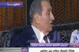 شاهد ..المواجهة التاريخية حدثت.. أبزر ما جاء في شهادة مبارك ضد خلفه في قضية اقتحام الحدود!