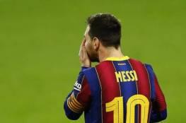 برشلونة يودع ميسي بمقطع فيديو (شاهد)