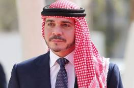 الأمير علي نائباً لملك الاردن