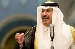 قطر تدعو دول الخليج للاستعداد للتصدي لتداعيات مواجهة أمريكا مع روسيا والصين