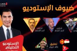 ملخص مباراة مصر ومقدونيا في كأس العالم لكرة اليد 2021 (شاهد)