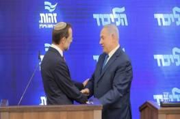 فيجلين: بعد عهد نتنياهو أنوي الترشح لقيادة حزب الليكود