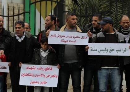 صحيفة تكشف سبب التوجه الأوروبي لوقف المساعدات المالية للسلطة الفلسطينية