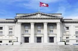 إدانة امرأة سويسرية بقتل طفل (7 أعوام)