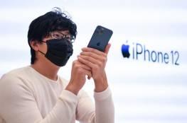 """اكتشاف عيب فني خطير في أحد هواتف """"آيفون 12"""" الجديدة"""