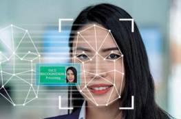 كيف يمكنك المحافظة على خصوصيتك من أنظمة التعرف على الوجه؟