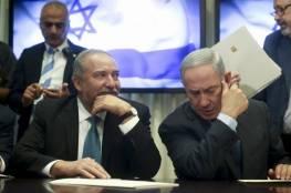 """""""صحيفة عبرية"""": سنة ضائعة مرت على """"تاريخ إسرائيل"""""""