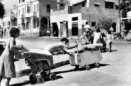 """صحيفة عبرية: إسرائيل ونكبة الفلسطينيين.. بين """"أبو الترانسفير"""" و""""صندوق أزرق"""""""