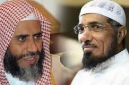 بعد العودة … الادعاء السعودي يطالب بإعدام الداعية عوض القرني