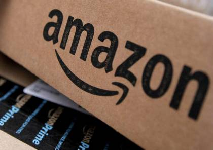 """""""المنزل الذكي"""" لشركة """"Amazon"""" يفضح خصوصيات اصحابه"""