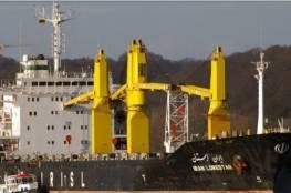 """الصور الأولى لسفينة """"سافيز"""" الإيرانية بعد تعرضها لهجوم في البحر الأحمر"""