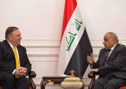 بغداد : الولايات المتحدة تسعى لقطع مصادر تمويل إيران من العراق