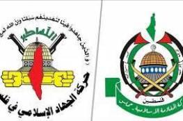 حماس والجهاد: اتفاق التطبيع السوداني - الإسرائيلي مؤلم