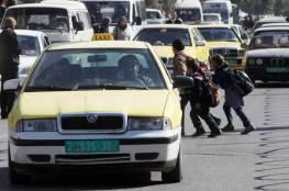 """""""المواصلات"""" بغزة تدرس تخفيض قيمة ترخيص مركبات البنزين والتجاري مع بداية أكتوبر"""