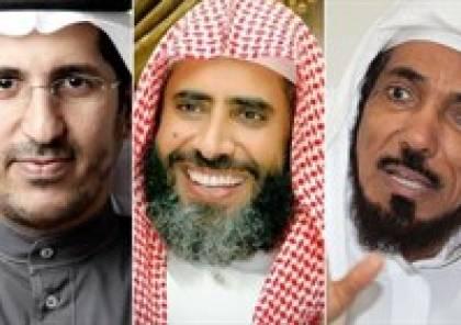 السعودية تُحضّر لإعدام ثلاثة دعاة بارزين بعد رمضان