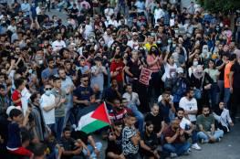 مؤسسات حقوقية تدين الاعتداءات على التجمعات السلمية