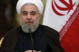 روحاني: الضغط على إيران لن يكون في صالح القوى وأمنها في المنطقة والعالم