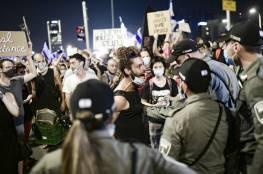 """تعرف على حركة """"لا فميليا"""" المتطرفة في إسرائيل"""