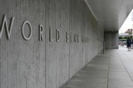 """البنك الدولي: جائحة """"كورونا"""" ستؤدي إلى إفقار نحو 150 مليوناً بحلول العام 2021"""