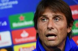 كونتي: برشلونة لن يكون سعيداً بمواجهة إنتر ميلان