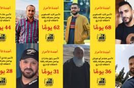 مر على إضراب الفسفوس 83 يومًا… 7 أسرى يواصلون إضرابهم عن الطعام