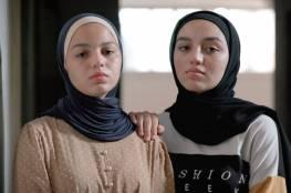 نيويورك تايمز تنشر فيديو يعرض صدمة الناجين وحزنهم خلال الحرب الأخيرة على غزة