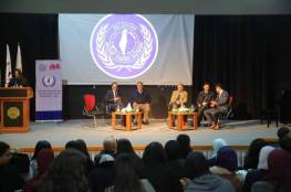 افتتاح نموذج محاكاة الأمم المتحدة الثالث في جامعة القدس