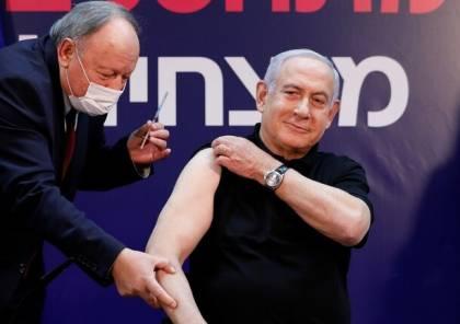 الصحة الاسرائيلية: أكثر من 153 ألف شخص تلقوا لقاح كورونا يوم الخميس