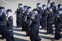 الداخلية بغزة تعلن نتائج اختبارات اللياقة لمسابقة توظيف الإناث