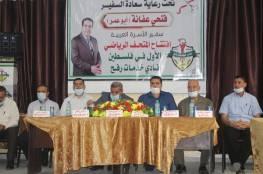 شاهد.. خدمات رفح يفتتح أول متحف رياضي في فلسطين