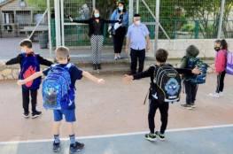 مخاوف من موجة ثانية لكورونا: إسرائيل تغلق المدراس التي سجلت إصابات