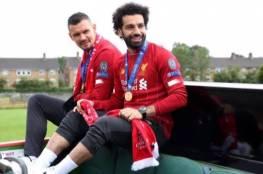 صديق صلاح يقترب من الرحيل عن ليفربول إلى الدوري الإيطالي