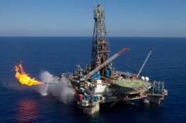 """أول تعقيب من """"حماس"""" على اتفاقية حقول الغاز على شواطئ غزة.. والشيخ يرد"""