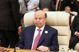 """الرئيس اليمني يتوعد جماعة """"أنصار الله"""" الحوثية: ستدفعون الثمن غاليا"""