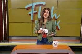 تردد قناة وعد الليبية 2021 لمشاهدة مسلسلات تركية وكورية جديدة