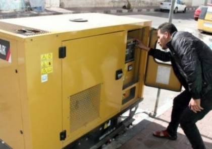 غزة: سلطة الطاقة تكشف تفاصيل تسعيرتها لكهرباء المولدات التجارية