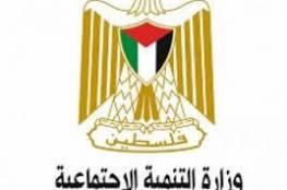 التنمية برام الله: نتابع باهتمام كبير ما تتناقله وسائل التواصل بشأن أحد موظفينا بغزة