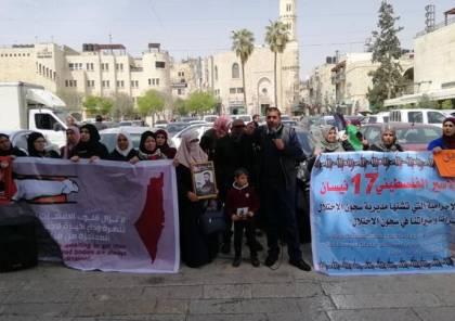 بيت لحم: اعتصام في ساحة المهد تضامنا مع الاسرى