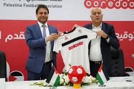 أوريدو والاتحاد الفلسطيني لكرة القدم تجددان اتفاقية الرعاية