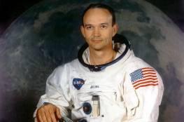 وفاة رائد فضاء رحلة أبولو مايكل كولينز عن 90 عاما