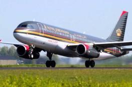 الأردن: تأجيل إعادة فتح مطار الملكة علياء بناءًا على توصية لجنة الأوبئة
