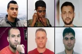 قناة عبرية تكشف تفاصيل جديدة عن ظروف هروب أسرى جلبوع الستة