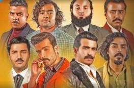 موعد عرض مسلسل دفعة بيروت الجزء الأول 2020 على شاهد