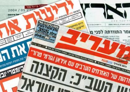 ابرز عناوين الصحف العبرية ليوم الاربعاء