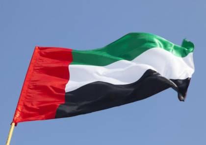 الإمارات تعلن نجاح تشغيل أول مفاعل نووي في العالم العربي